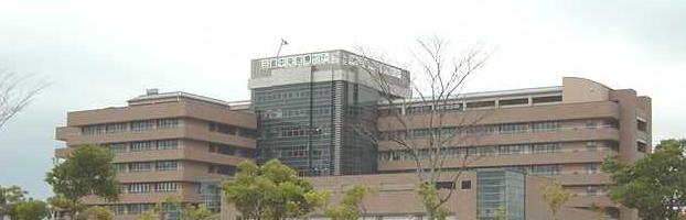 国立病院機構三重中央医療センター