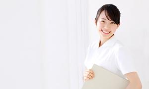 高度な看護師資格を取得