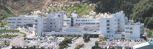 古賀総合病院
