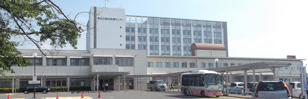 東近江総合医療センター