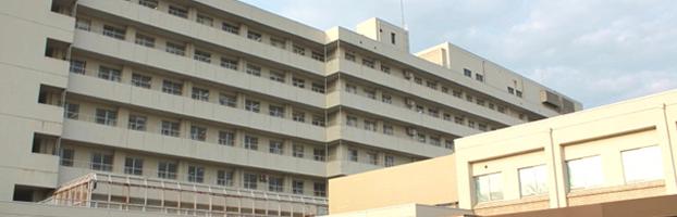 福井大学医学部付属病院