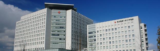 武蔵野赤十字病院人気病院