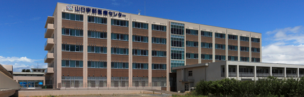 山口宇部医療センター
