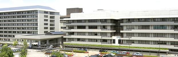 京都大学医学部付属病院