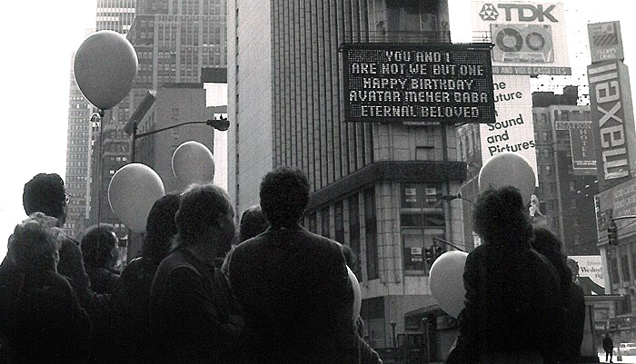 By Dan Sanford in NYC on 2-24-85 at 2 pm EST, presumably Babas birthday in India