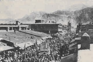 Chor or Thieves Bazaar, Quetta, 1930