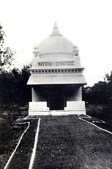 Mandla property, 1940. Image courtesy of the Jessawala collection, AMB Trust Archives