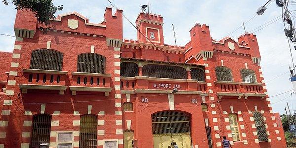 Alipore Jail
