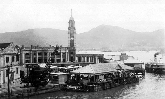 1930s Kowloon Star Ferry and KCR Terminus. Baba & his mandali took a ferry here to their ship in 1932 & 1935