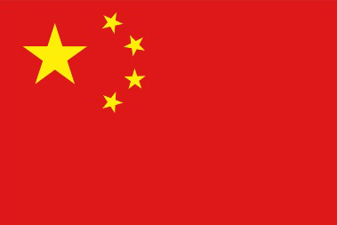 Chinese Communist flag - present day