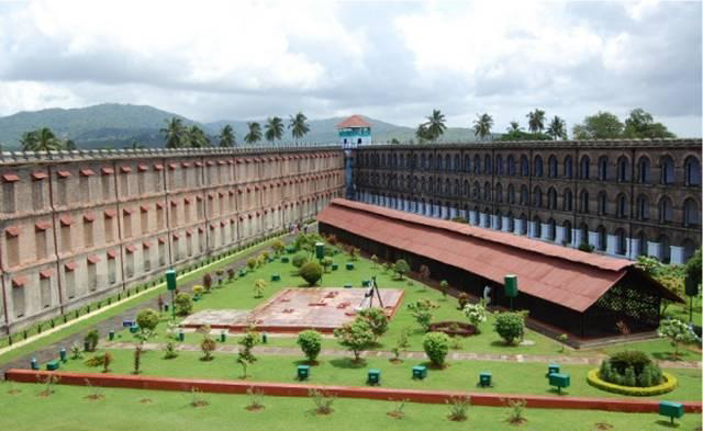 Port Blair Prison - Cellular Jail