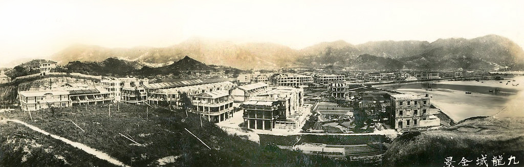 1930s Kowloon city view