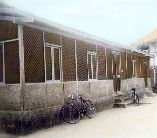 Merwan Irani's later family home - 765 Dastur Meher Road, Meher Mohalla Camp, Pune. Image colourized by Anthony Zois.