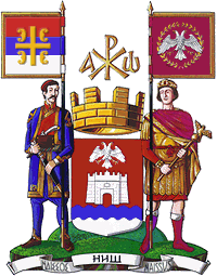 Nis Coat of Arms flag