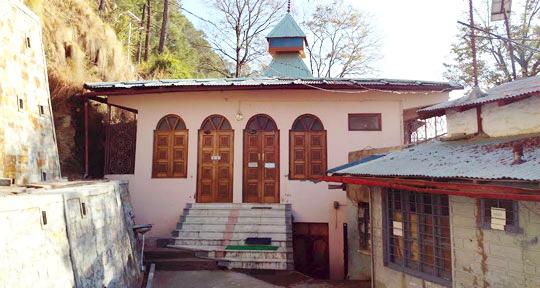 Ramkrishna Kutir, Almora, India