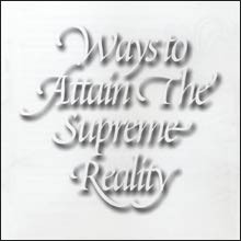 """ Ways to Attain the Supreme Reality """