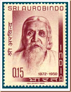 INDIAN POSTAGE STAMP
