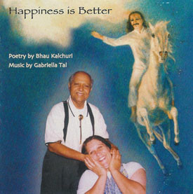 Happiness is Better (2004)
