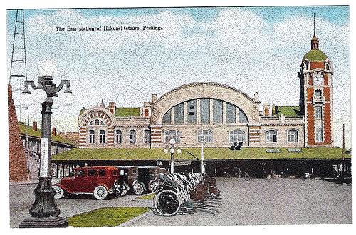Peking Railway Station 1930s