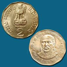 INDIAN COIN ( both sides )