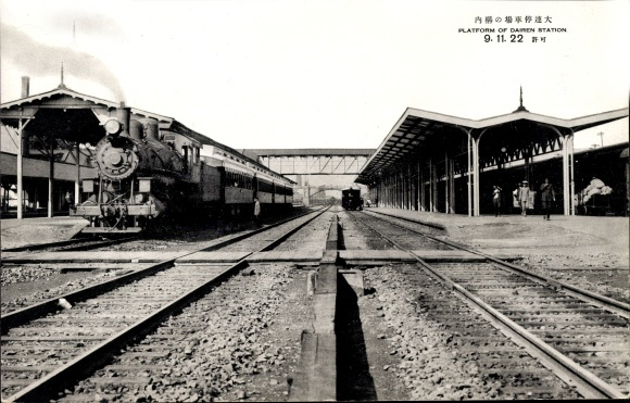 Dairen Railway Station