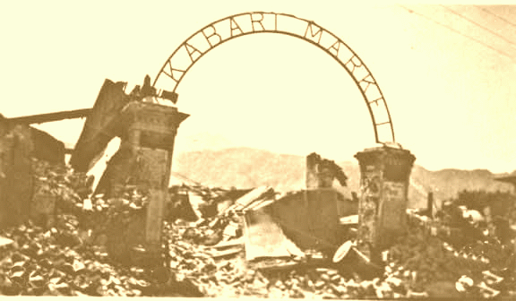 1935 Quetta Earthquake