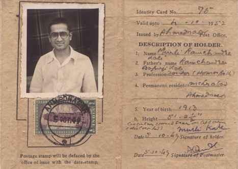 Meherabad ID card