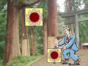 神社の3本大杉の-イオン電子は体内に蓄積した+イオン電子を吸収します