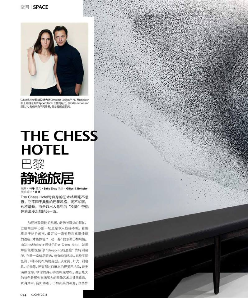Better Homes China, Avril 2015