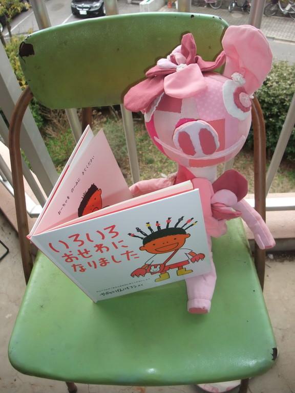 spring pink pig