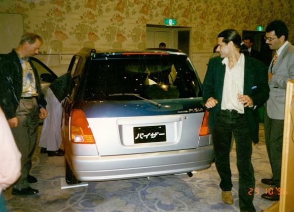 1996 Werkbesuch in Japan