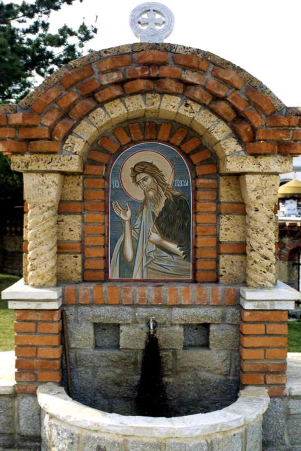 Фреска Иоанн Креститель, мастерская Апостол