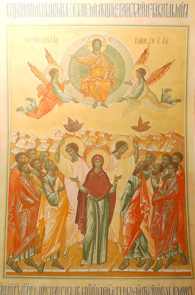 роспись Храма Христа Спасителя