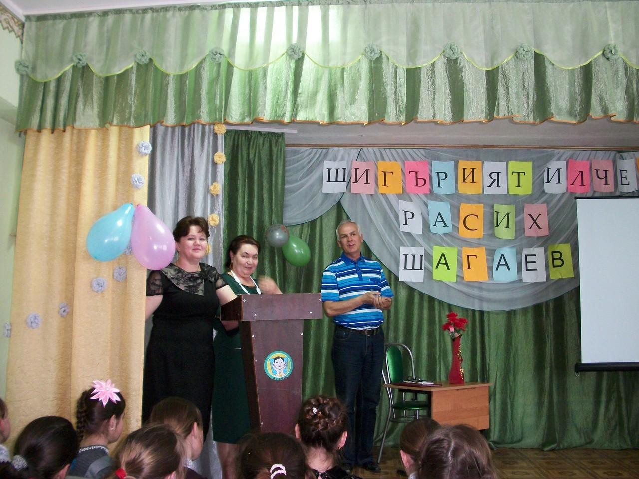 Шигърият илчесе - Расих Шагаев