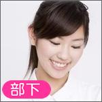 京子25歳