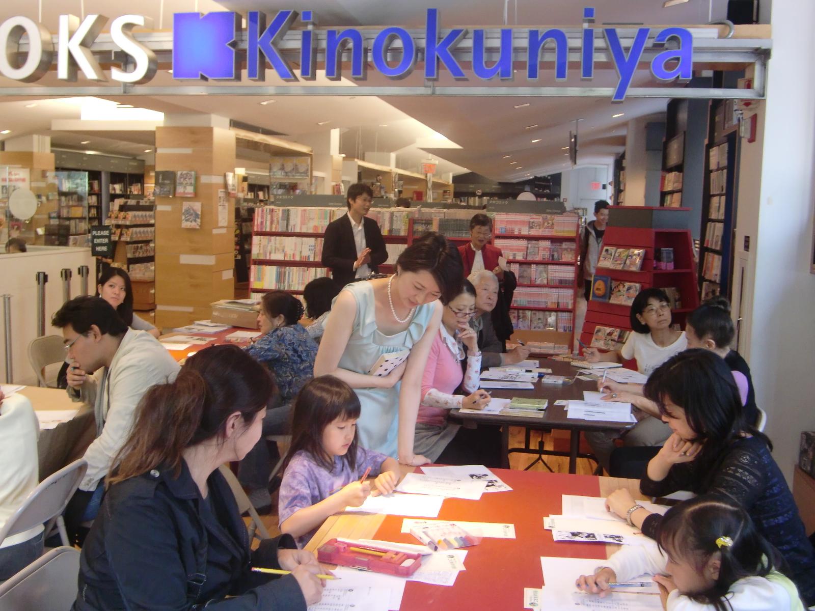 2010年紀伊國屋書店ニューヨーク店