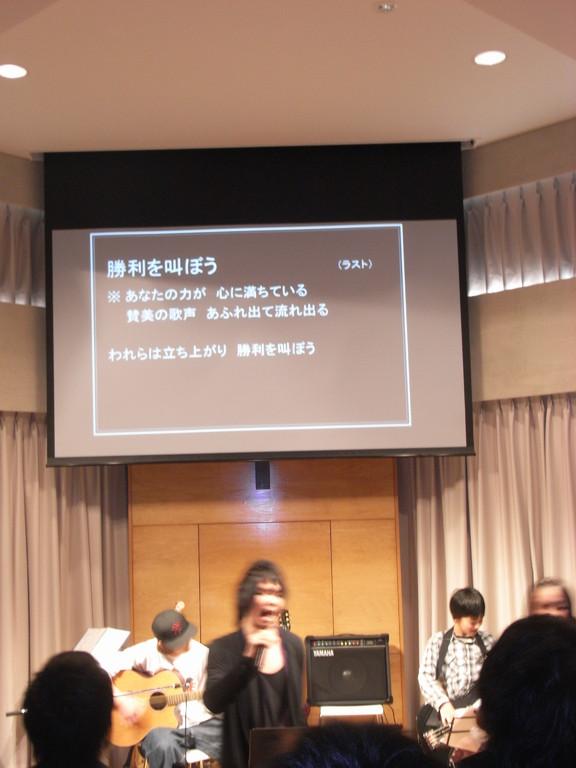 Youth Worship Band