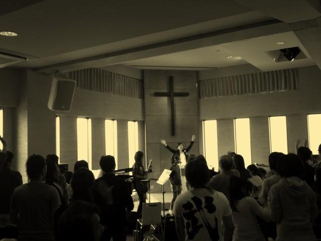 Lift Jesus higher!