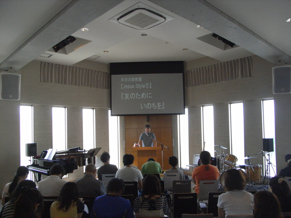 Sunday Morning Service in Summer 2010