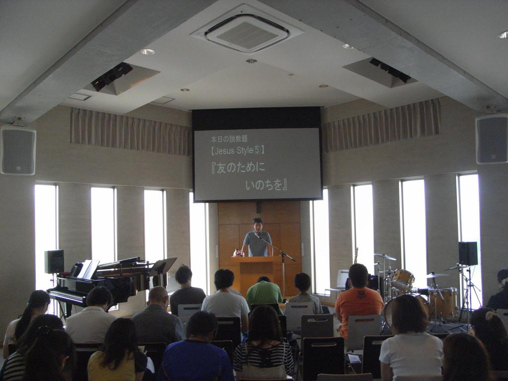 Sunday Morning Service in Summer 2010