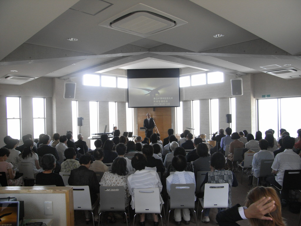 Sunday Morning Service in Summer 2007