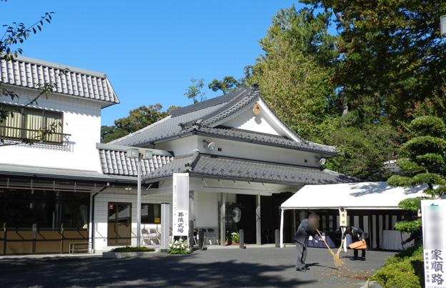 禅林寺霊泉斎場第一式場