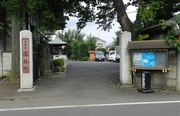 鳳林院斎場第二入口