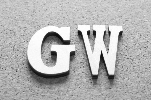 GWの画像