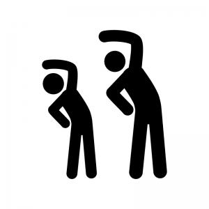 腰痛体操するヒトのイラスト