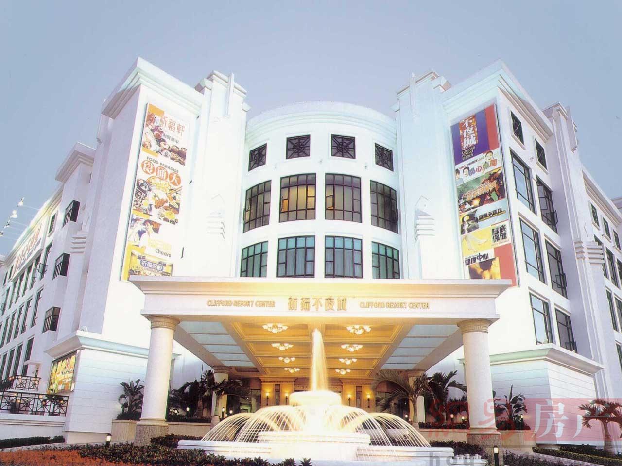 Clifford Resort Center - main entrance