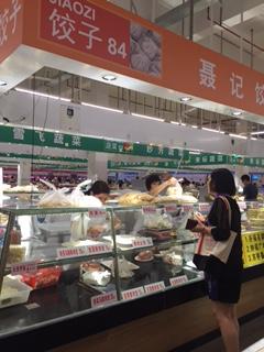 Wet Market - Chinese Dumplings