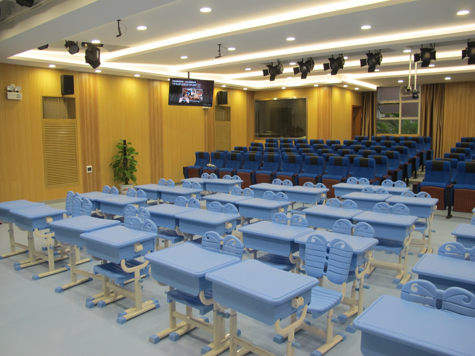 Presentation Theater