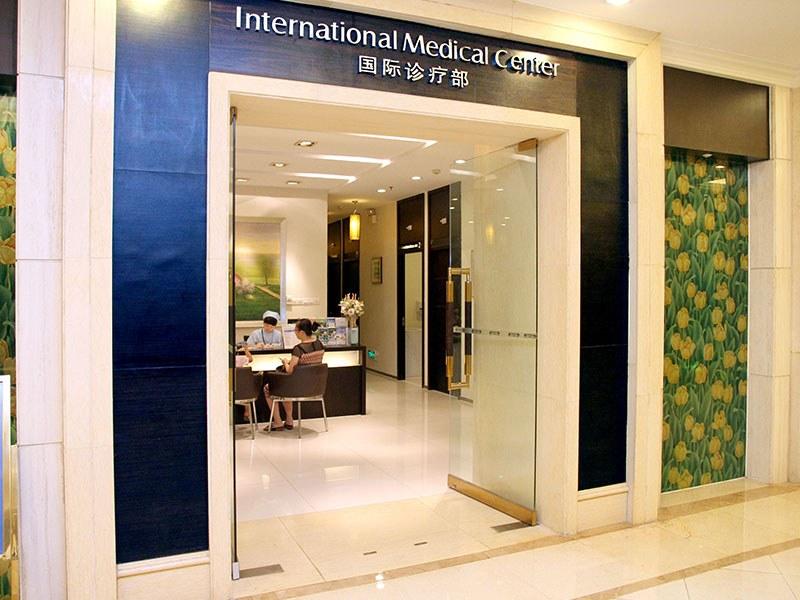 Clifford Hospital VIP Center