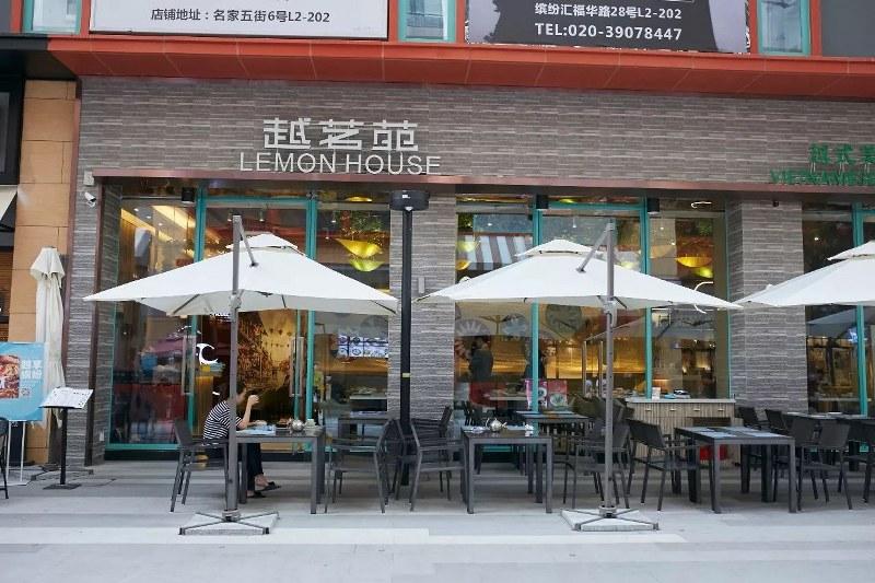 Clifford Wonderland - Vietnamese Restaurant